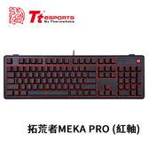 Tt eSports 曜越 拓荒者MEKA PRO 紅光 LED CHERRY軸機械式電競鍵盤(紅軸) (KB-MGP-RDBDUS-01)