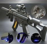 兒童玩具 兒童沖鋒槍玩具電動阻擊槍玩具表演用長槍燈光振動配背帶 MKS春節狂購特惠