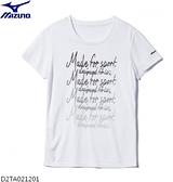 (C4) MIZUNO 美津濃 女款 SPORTS STYLE 短袖休閒運動上衣 D2TA021201 白 [陽光樂活]
