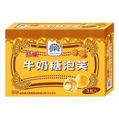 孔雀泡芙-牛奶糖 165g【愛買】