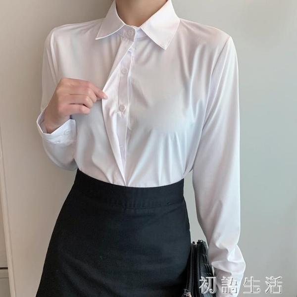 職業白襯衫女長袖加絨女士工作服秋季新款黑白色襯衣正裝上衣 初語生活