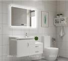 智慧浴鏡防霧鏡衛浴PVC浴室櫃組合小戶型洗臉盆櫃洗手面池洗漱台衛生間吊櫃鏡櫃DF全館免運