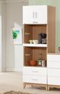 【森可家居】金詩涵2x6尺收納餐櫃 10ZX640-3 高廚房櫃 電器櫃 雙色 日系無印北歐風 MIT