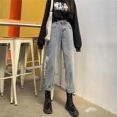春裝2020年牛仔褲女直筒寬鬆闊腿顯瘦新款高腰女士老爹褲子秋 韓國時尚週