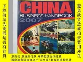 二手書博民逛書店China罕見Business Handbook 2007Y17