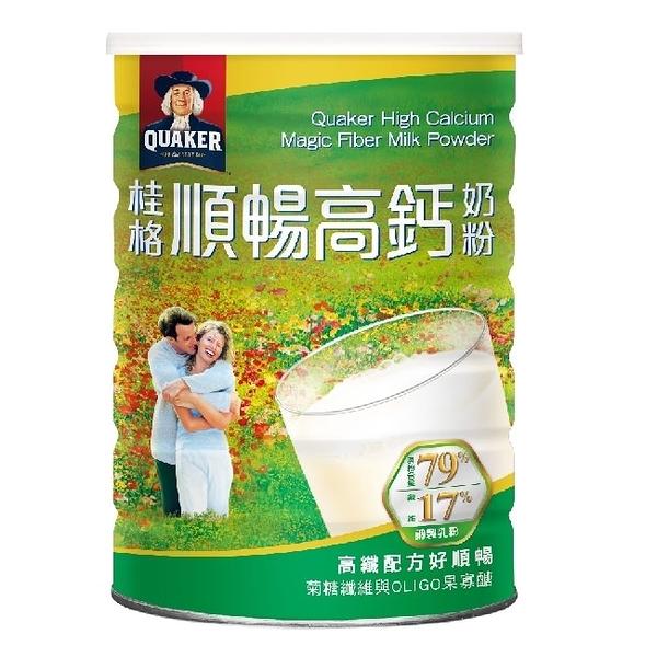 ●桂格順暢高鈣奶粉高纖配方1500g【合迷雅好物超級商城】