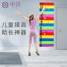 兒童摸高跳黏貼助長器材小孩摸高毯尺增高鍛煉訓練室內增高跳神器【快速出貨】