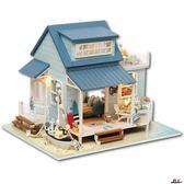 DIY小屋加勒比海手工制作房子模型建筑拼裝別墅玩具生日禮【全館限時88折】TW