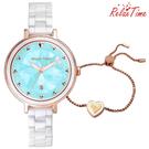 RELAX TIME 極光系列Aurora 半陶瓷腕錶 湖水綠 陶瓷錶 女錶 贈手鍊 RT-92-5