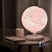 地球儀 25cm高清粉色歐式LED浮雕英文地球儀燈家居裝飾桌面擺件T 2色