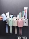 牙刷架吸壁式創意卡通牙刷置物架衛生間壁掛置物牙刷架牙刷杯漱口杯套裝 新年特惠