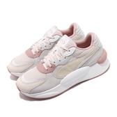 Puma 休閒鞋 RS 9.8 Space 粉紅 米色 女款 運動鞋 麂皮 【PUMP306】 37023005
