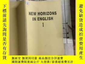 二手書博民逛書店NEW罕見HORIZONS IN ENGLISH 1 英語新視野1Y16354