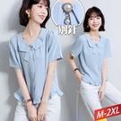造型領結排釦拼接上衣+別針 M~2XL【...