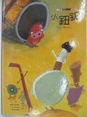 【書寶二手書T4/少年童書_DPD】小鈕釦_郭玫禎
