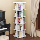 創意旋轉書架360度書櫃現代簡約置物架兒童轉角桌上簡易學生落地