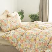 【預購】純棉 床包被套組(薄) 雙人【Blossom】100%精梳棉 純棉 翔仔居家