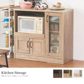 電器櫃 收納櫃 餐廚櫃 廚房架【N0057】夏洛電器收納廚房櫃 完美主義