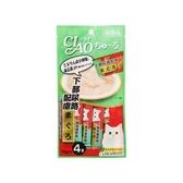 寵物家族-日本CIAO啾嚕肉泥-下部尿路(鮪魚)14g*4支入
