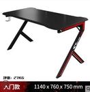 專業電競桌椅電腦桌臺式桌家用遊戲桌書桌臥室簡約桌子電腦桌 mks薇薇