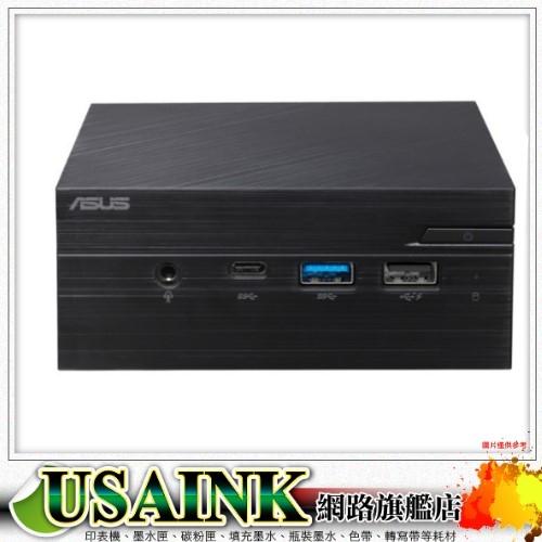 【ASUS 華碩】VivoPC PN40-J25YRTA Celeron雙核迷你電腦(Celeron J4025/4G/128G SSD/W10)