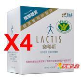 LACTIS樂蒂斯(乳酸菌大豆發酵萃取液)10ml*30支(限量買4盒送5ml*30包2盒,送完為止)