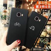 三星c7手機殼c7000三星c5硅膠套c