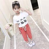女童夏裝新款韓版中大童洋氣兩件套女孩時髦套裝兒童時尚潮衣