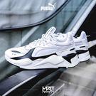 IMPACT PUMA RS-X CORE RSX 黑 白 老爹鞋 復古 泫雅 長腿神器 369666-01