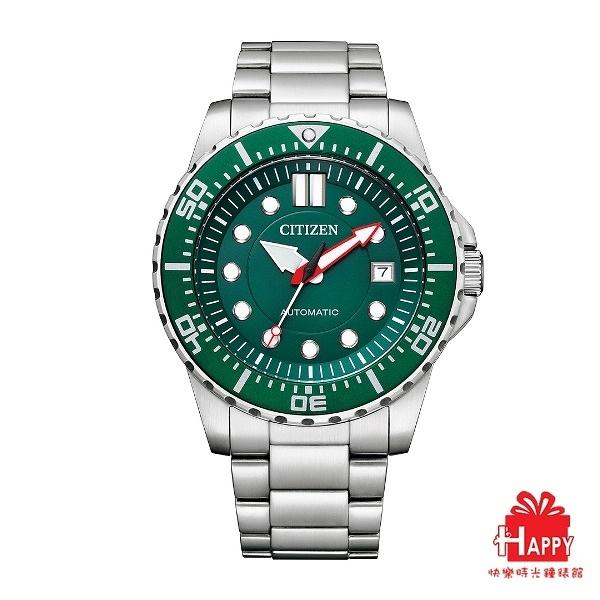 ◆CITIZEN◆ 星辰 新上市 潛水外觀款機械腕錶 NJ0129-87X 綠面鋼帶