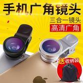 手機鏡頭廣角微距魚眼三合一套裝通用單反高清拍照oppo照相攝像頭蘋果長焦拍攝相機外接