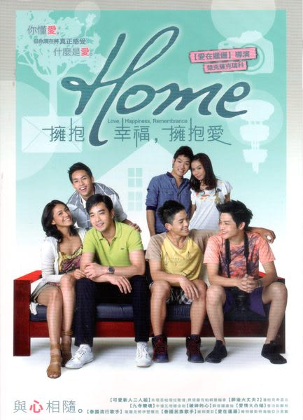擁抱幸福,擁抱愛 DVD Home:love.happiness,remembrance (音樂影片購)
