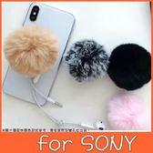 SONY XZ2 Premium XZ2 L2 XA2 Ultra XA1 Plus XZ1 手機殼 毛球氣囊 透明軟殼 支架 集線器 保護殼 訂製