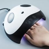 美甲新款熊貓光療機烘乾機可愛外觀36W速乾感應LED光療燈初學者 聖誕節