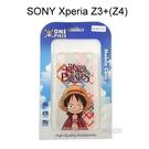 海賊王透明軟殼 [格子] 魯夫 SONY Xperia Z3+ / Z3 Plus (Z4) 航海王保護殼【正版授權】