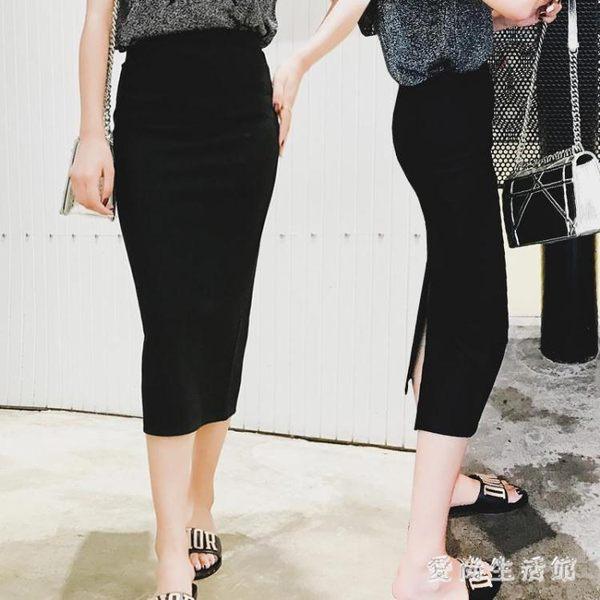 中大碼包臀裙女2019流行新款中長款高腰長裙開叉一步黑半身裙 QX2157 『愛尚生活館』