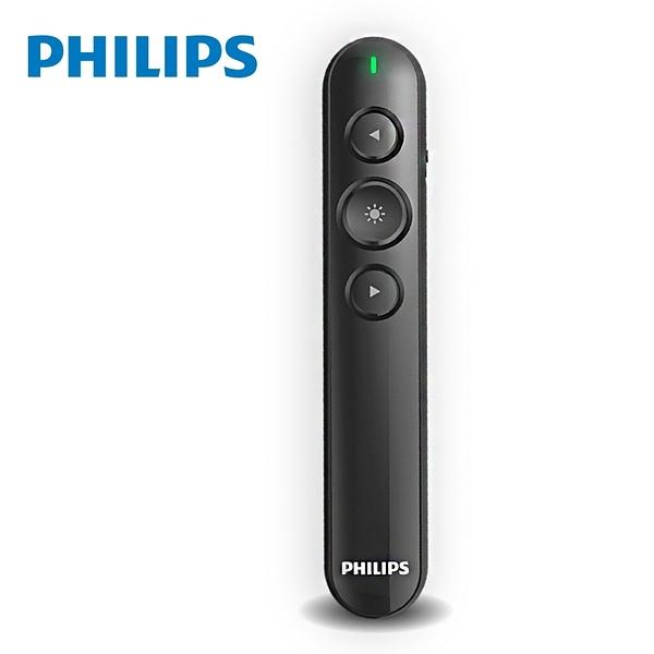 【PHILIPS飛利浦】無線簡報筆/簡報筆/雷射簡報筆◆SPT9404◆隨插即用