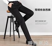 南極人夏季西褲男士修身商務休閒正裝西服褲寬鬆直筒黑色西裝褲子