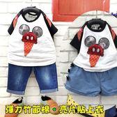 【韓版童裝】彈力亮片甜筒接袖竹節棉上衣-白【BO16052506】