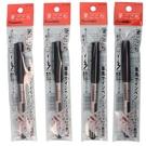 日本吳竹 LS1-10S/SR 筆風攜帶型軟筆/一支入(定95) 有黑色 LS1-10SR紅色 直液式極細墨筆 抄寫經書專用