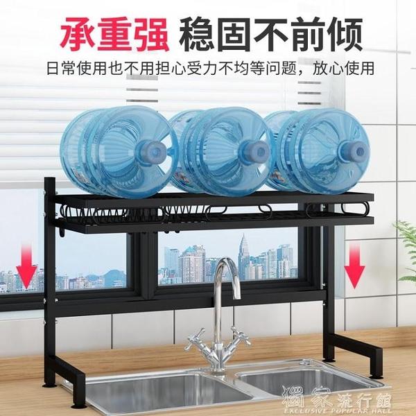 廚房水槽置物架新型碗筷瀝水架碗碟收納架洗碗池上方用品家用大全 獨家流行館YJT