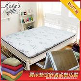 床墊 獨立筒六星級冬夏三折記憶床墊單人獨立筒 彈簧床墊 +送舒適座墊1入 送完為止 KOTAS