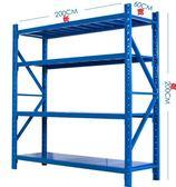 貨架倉儲自由組合倉庫貨物多層重型多功能家用置物架展示架鐵架子ATF 格蘭小舖