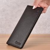 皮夾 新款錢包男長款真皮拉鏈青年學生錢夾卡包男款超薄皮夾子潮牌 城市科技