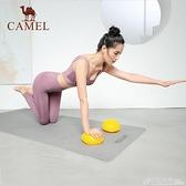 駱駝瑜伽球平衡半圓榴蓮球兒童家用按摩瑜珈球加厚玩具器材健身球 格蘭小舖 全館5折起