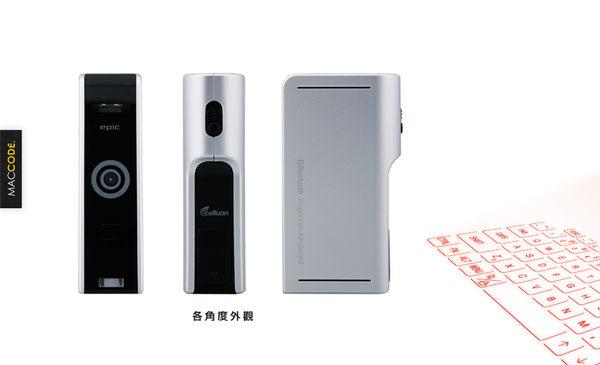 Magic Cube 二代 EPIC Laser Virtual Keyboard 雷射 虛擬鍵盤 / 投影鍵盤