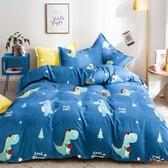 Artis 雙人加大床包/薄被套四件組【綠恐龍】雪紡棉