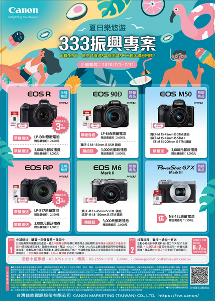 分期零利率【原廠登入送好禮】加送64G 3C LiFe CANON EOS RP RF 24-105mm F4 IS USM 無反相機 公司貨