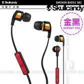 《飛翔3C》Skullcandy 骷顱糖 SMOKIN BUDS2 SB2 耳塞式耳機 金黑 S2PGGY-392