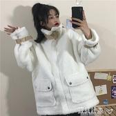 羊羔毛外套 新款網紅秋冬羊毛絨羊羔毛外套女棉服女韓版寬鬆學生百搭潮 寶貝計畫